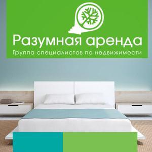 Аренда квартир и офисов Чекмагуша