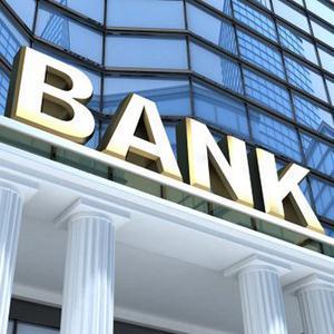 Банки Чекмагуша