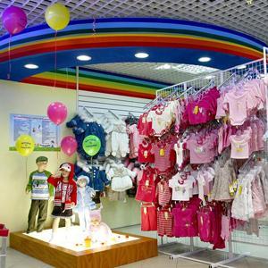 Детские магазины Чекмагуша