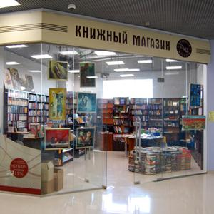 Книжные магазины Чекмагуша