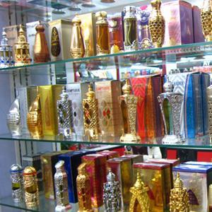 Парфюмерные магазины Чекмагуша