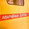 Аварийные службы в Чекмагуше