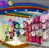 Детские магазины в Чекмагуше