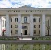 Дворцы и дома культуры в Чекмагуше