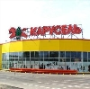 Гипермаркеты в Чекмагуше