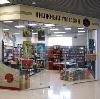 Книжные магазины в Чекмагуше