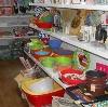Магазины хозтоваров в Чекмагуше