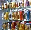 Парфюмерные магазины в Чекмагуше