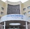 Поликлиники в Чекмагуше