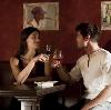 Рестораны, кафе, бары в Чекмагуше