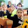 Школы в Чекмагуше