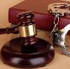 Суды в Чекмагуше