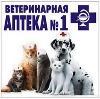 Ветеринарные аптеки в Чекмагуше