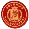 Военкоматы, комиссариаты в Чекмагуше