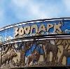 Зоопарки в Чекмагуше