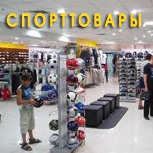 Спортивные магазины Чекмагуша