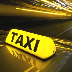 Такси Чекмагуша